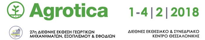 Έκθεση Agrotica 2018