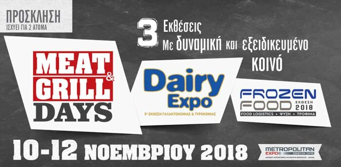 MEAT DAYS-DAIRY EXPO-FROZEN FOOD 2018